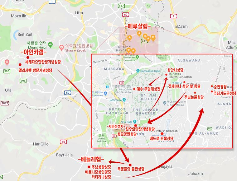 이스라엘map_예루살렘상세map.jpg
