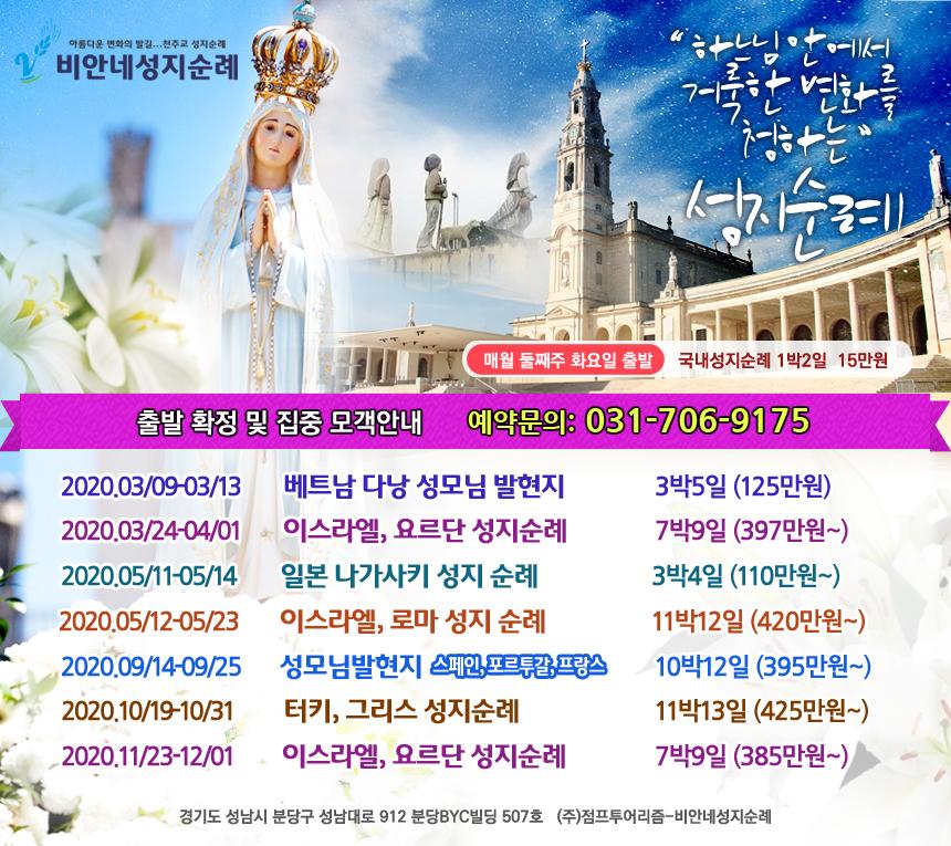 팝업_2020_01수정.jpg