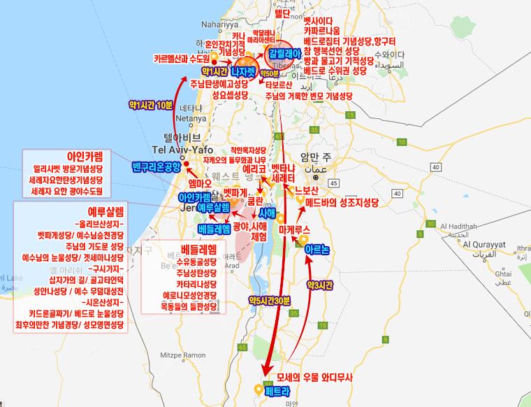 이스라엘요르단map.jpg