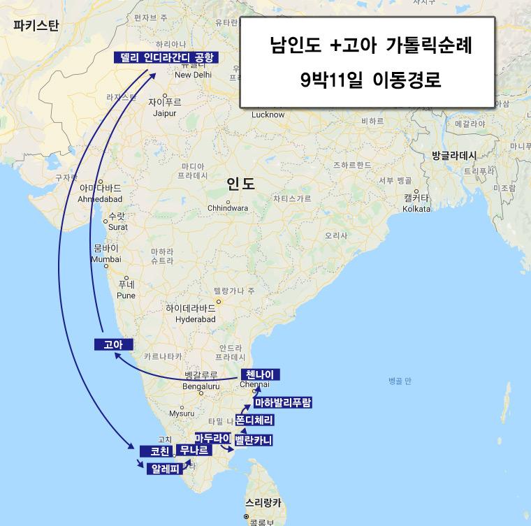 인도이동경로_map.jpg