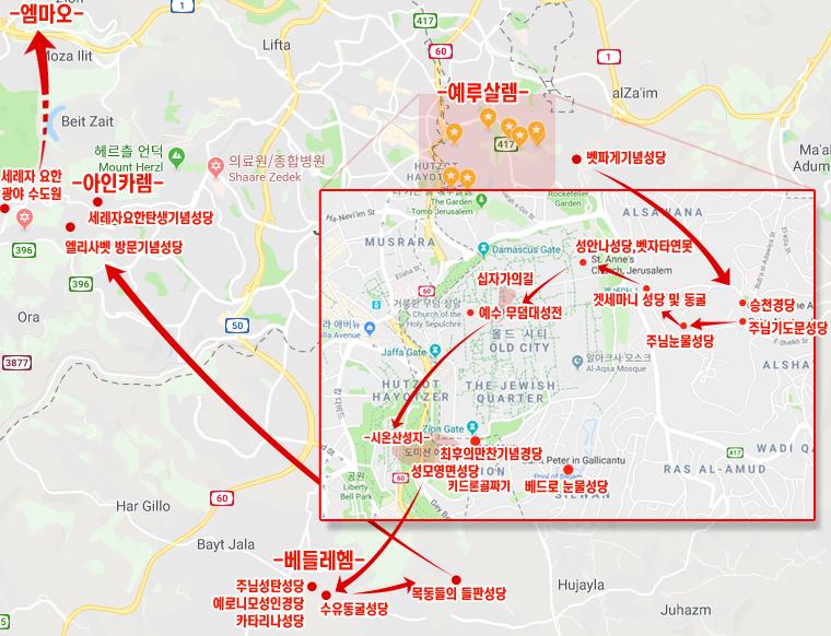 이스라엘요르단map2_2.jpg